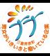 三重県「平成16年度男女が いきいきと働いている企業」 三重県知事表彰受賞