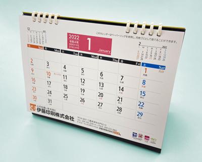 カレンダー見本