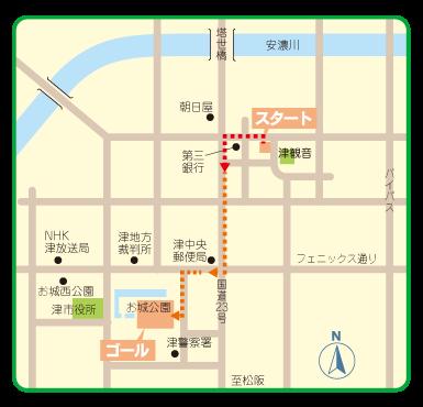 修正前地図(健常者の見え方)