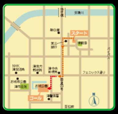 修正前地図(白内障の見え方)