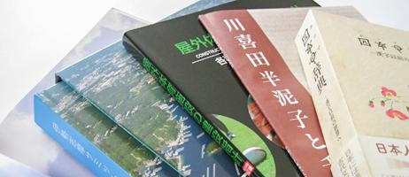 冊子・書籍・本